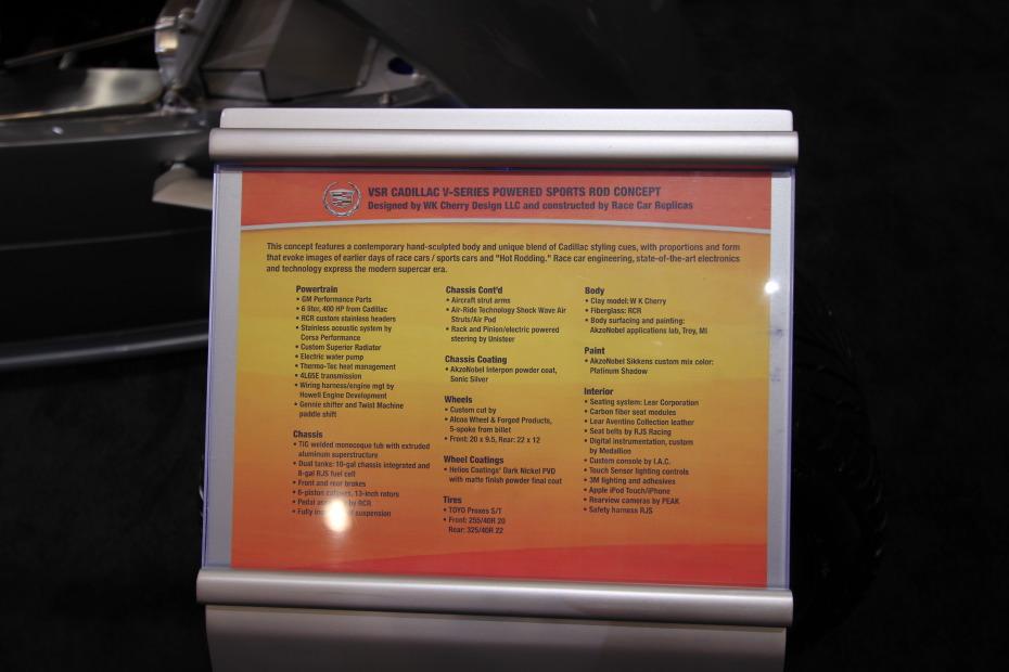 Cadillac-V-Series-Rod-Concept-info.JPG