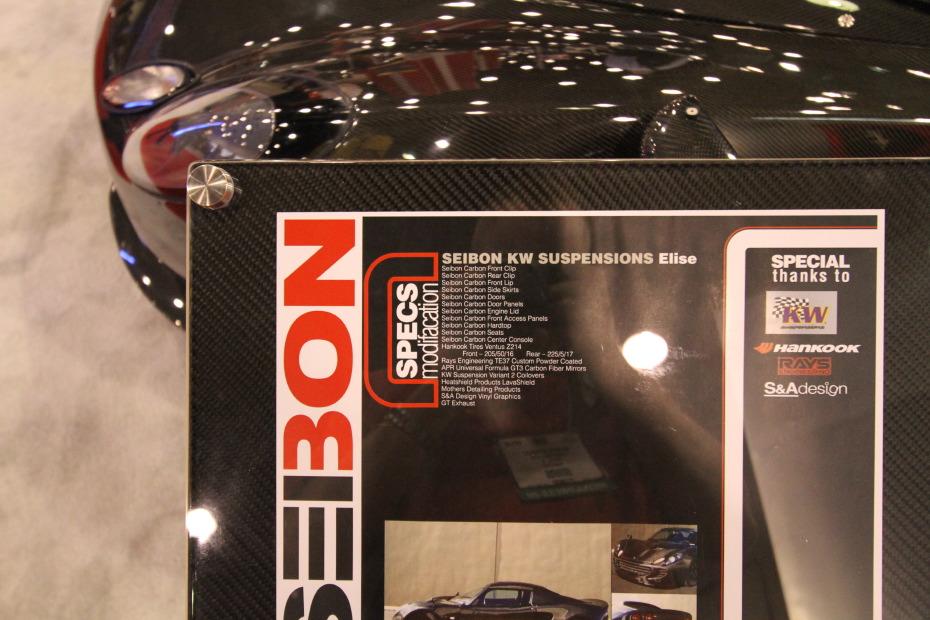 Lotus-Exige-carbon-fiber-sebon-info.JPG
