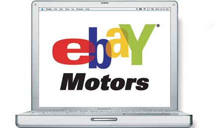 Ebay Coupon Codes - ebay.com October 2012.