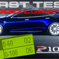 tesla-model-s-p100d-ludicrous-tests