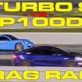 Porsche 911 Turbo S vs Tesla Model S P100D Drag Racing 1/4 MIle