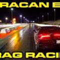 Huracan EVO 1/4 Mile