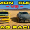 supra vs demon
