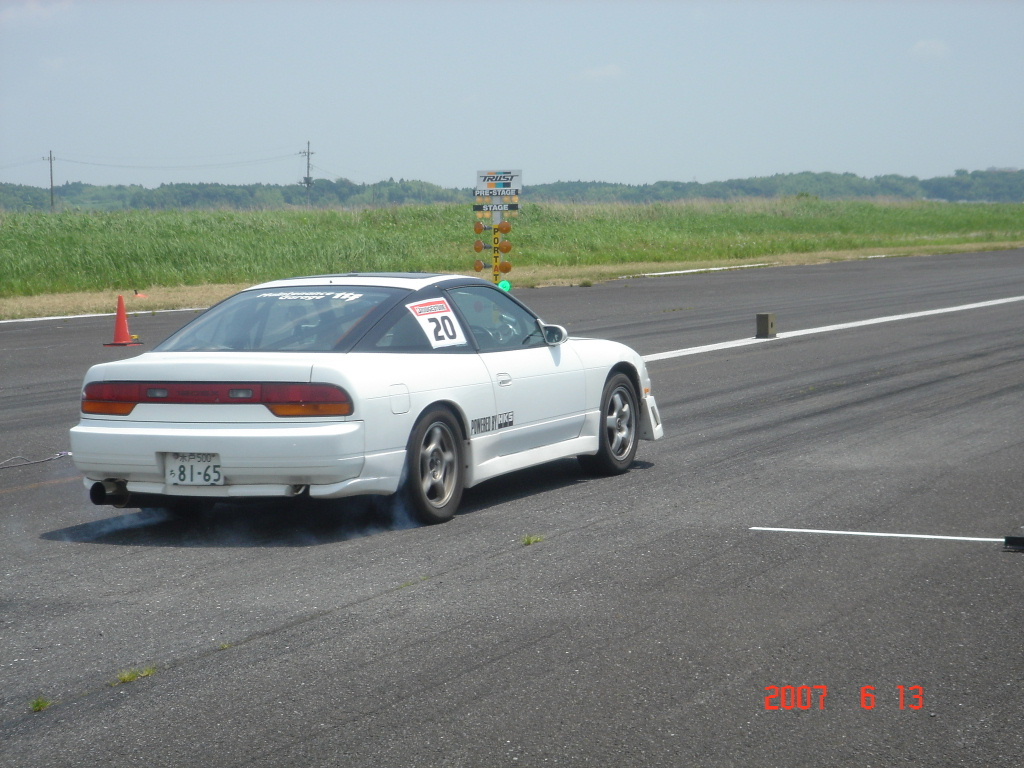 1996  Nissan 240SX  picture, mods, upgrades
