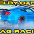 2020 GT500 1/4 Mile